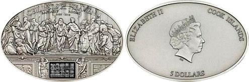 Монета «Станцы Рафаэля»