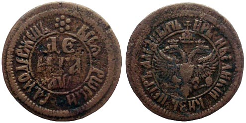 На дне реки Волхов нашли монетный клад