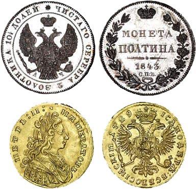 По цене «Мерседеса»: самые дорогие монеты 2013 года