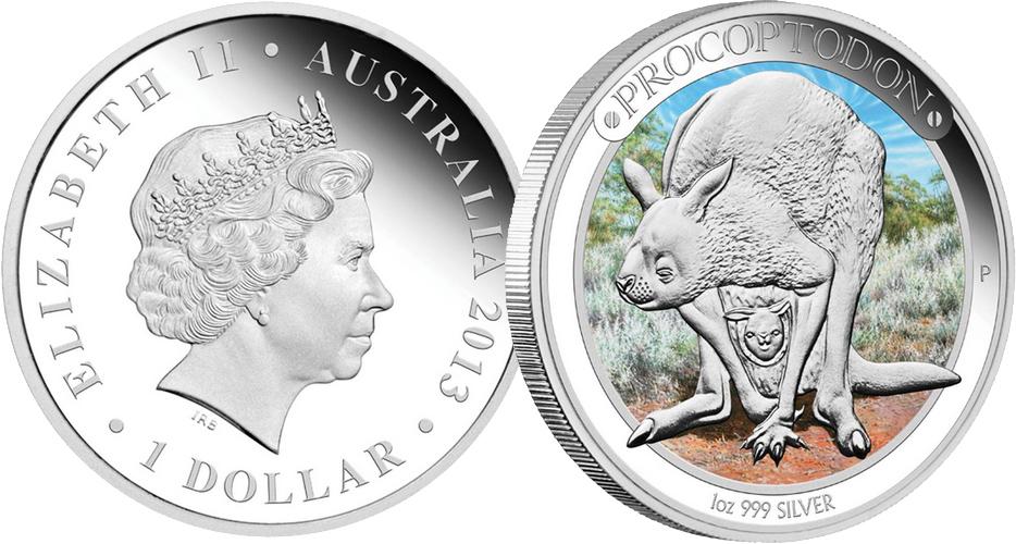 Монета «Прокоптодон»