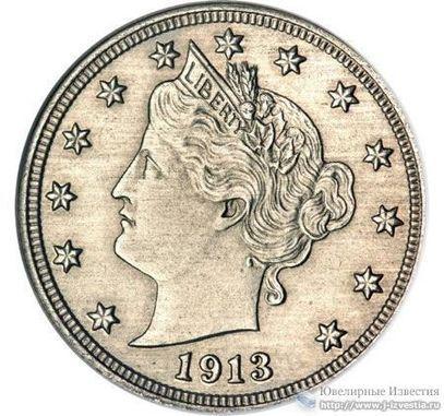 Редкая монета выпуска 1913 года