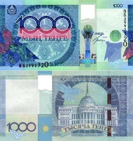 автор герба республики казахстан