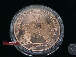 В Туле выставлены памятные «куликовские» монеты и медали