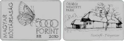 Монета «Эршег» серии «Национальные парки Венгрии»