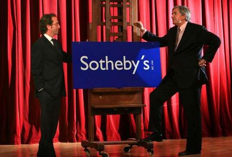 Сотбис — один из старейших в мире аукционных домов