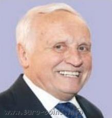 Альберт Бек