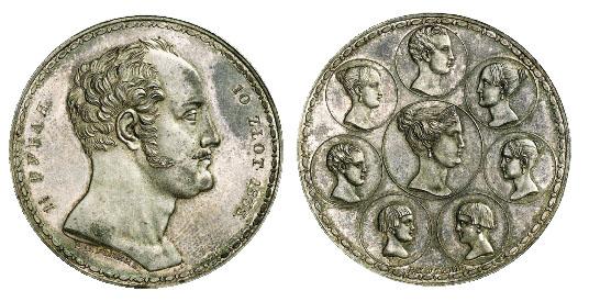 Монета «Николай I»