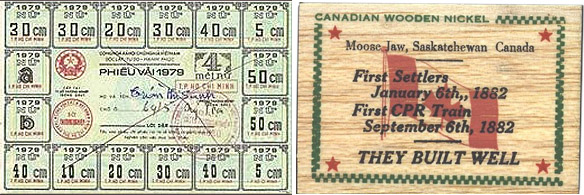Зелёные марки и деревянные деньги