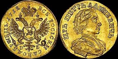 Петр I, дукат 1712 года