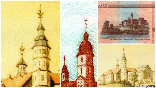 К замку Радзивиллов пририсовали православные кресты