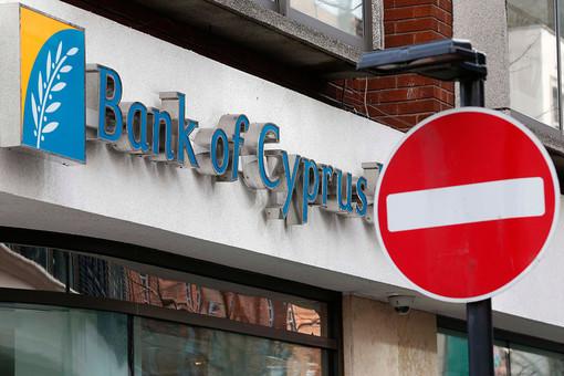 Кипр признал возможность провала закона о списании денег с банковских вкладов в парламенте