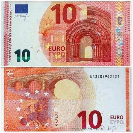 В Европе показали обновлённую купюру в 10 евро