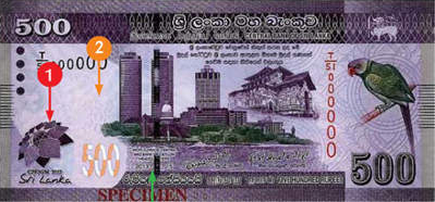 500 Rupee note Commenwealth Heads of Government Meeting