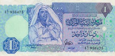 Центробанк Ливии выводит из оборота купюры с Каддафи