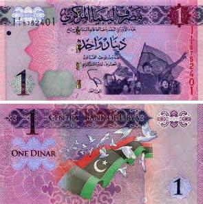 Новая банкнота Ливии в честь революции