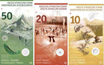 Швейцария представила новые банкноты