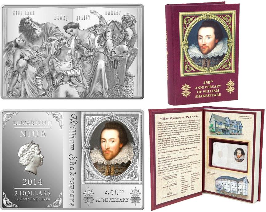 450 лет со дня рождения Шекспира