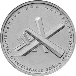 На сайте Gcoins.ru появились новые монеты и каталог бон