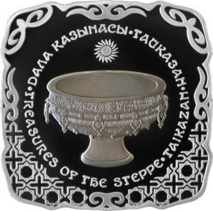 Памятные монеты «Шакен Айманов», «Amir Timur» и «Тайказан»