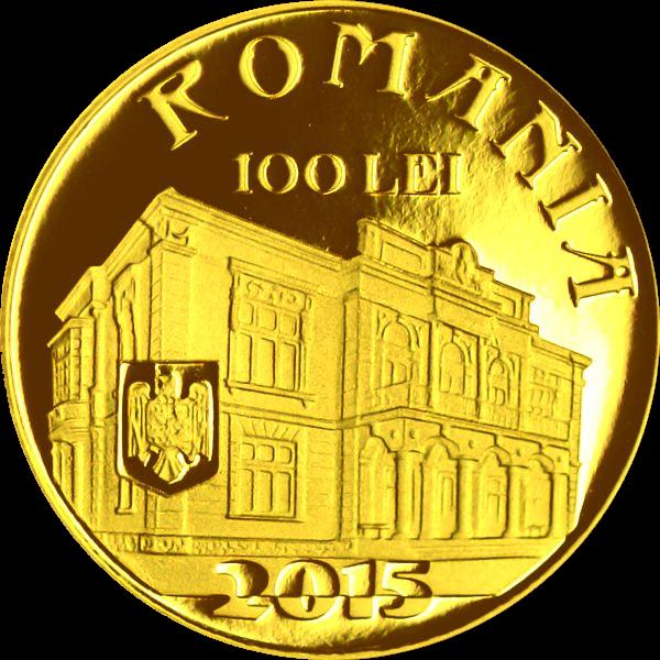 Набор монет, посвященный юбилею Титу Майореску