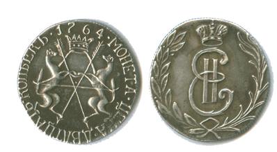 Русское денежное дело в XVIII–XIX веках
