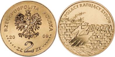 Монета номиналом 2 злотых