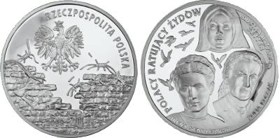 Монета номиналом 20 злотых
