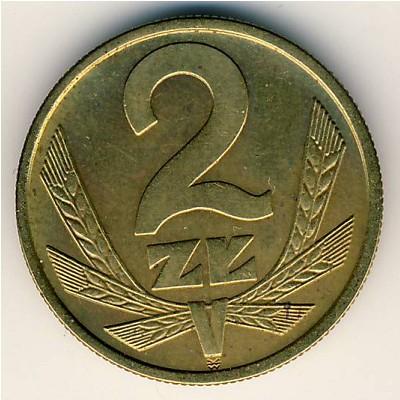 золото в белоруссии