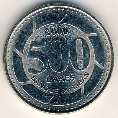 Lebanon 500 Livres 1995