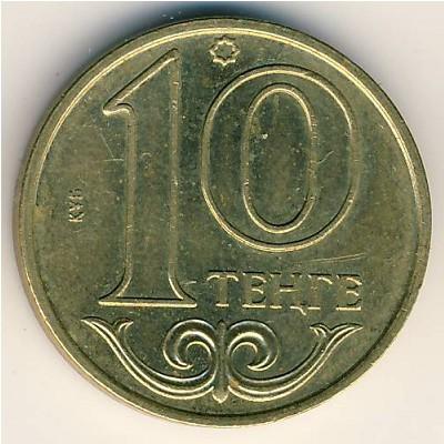 Каталог монет - Казахстан, 10 тенге, KM#25 / Нумизматика вместе с ...