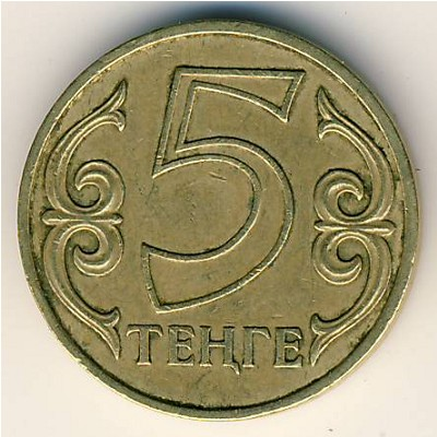 5 тенге 2010 цена казахские тиыны 1993 цена