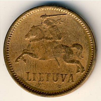 купить монеты нумизмат магазин