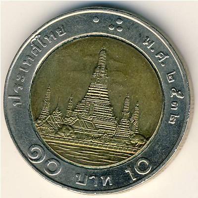 Монета 10 батов таиланд цена стоимость пять тенге 2002 г выпуска