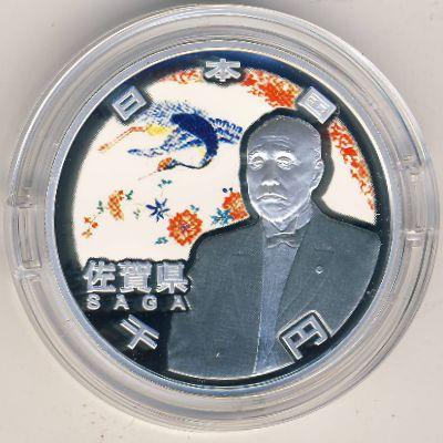 Япония, 1000 иен (2010 г.)