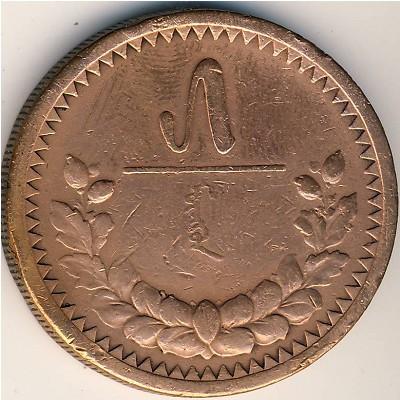 5 мунгу http coins mania ru