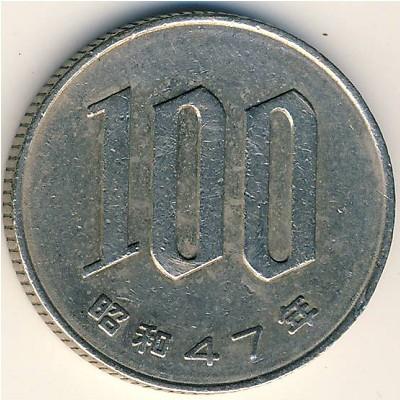 Монеты японии каталог цены годовые наборы марок ссср