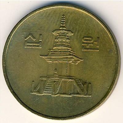 Корейская монета 10 ценные монеты 15 копеек