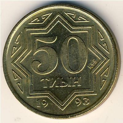 Сколько стоит монета 5 nbsy 1993 стоимость значков олимпиада 80