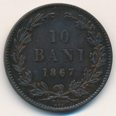 10 бани монета 2008 почем можно продать монеты