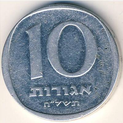 10 агорот израиль продать копии монет царской россии