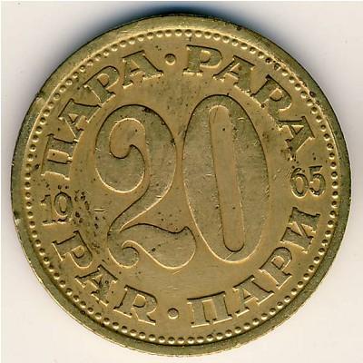 Монеты югославии стоимость каталог цены серебряные монеты александра 2