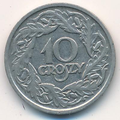 Монеты польши с 1923 купить тайник в монете