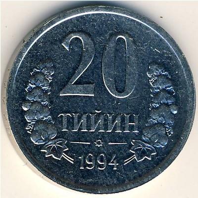 Узбекистан 20 тийинов цены на зеркальные номера