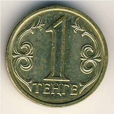 Каталог монет - Казахстан, 1 тенге, KM#23 / Нумизматика вместе с ...