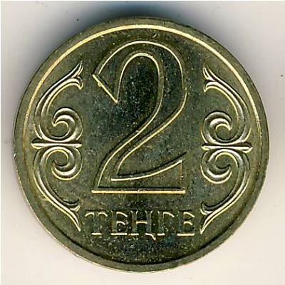 Каталог монет - Казахстан, 2 тенге, KM#64 / Нумизматика вместе с ...