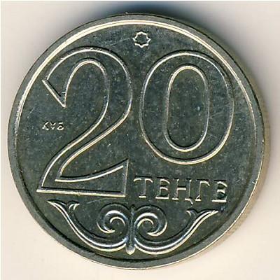 Каталог монет - Казахстан, 20 тенге, KM#26 / Нумизматика вместе с ...