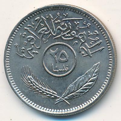Монеты ирак каталог битва при чанаккале