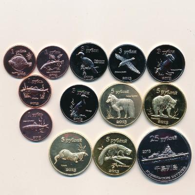 Наборы монет курильские острова купить сколько стоит one dollar 2000