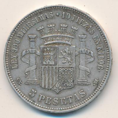 Испания монеты каталог монета 1 zt 1966 цена