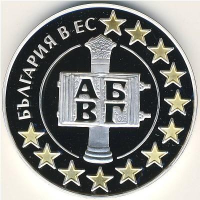 Болгария, 1,95583 лева (2007 г.)